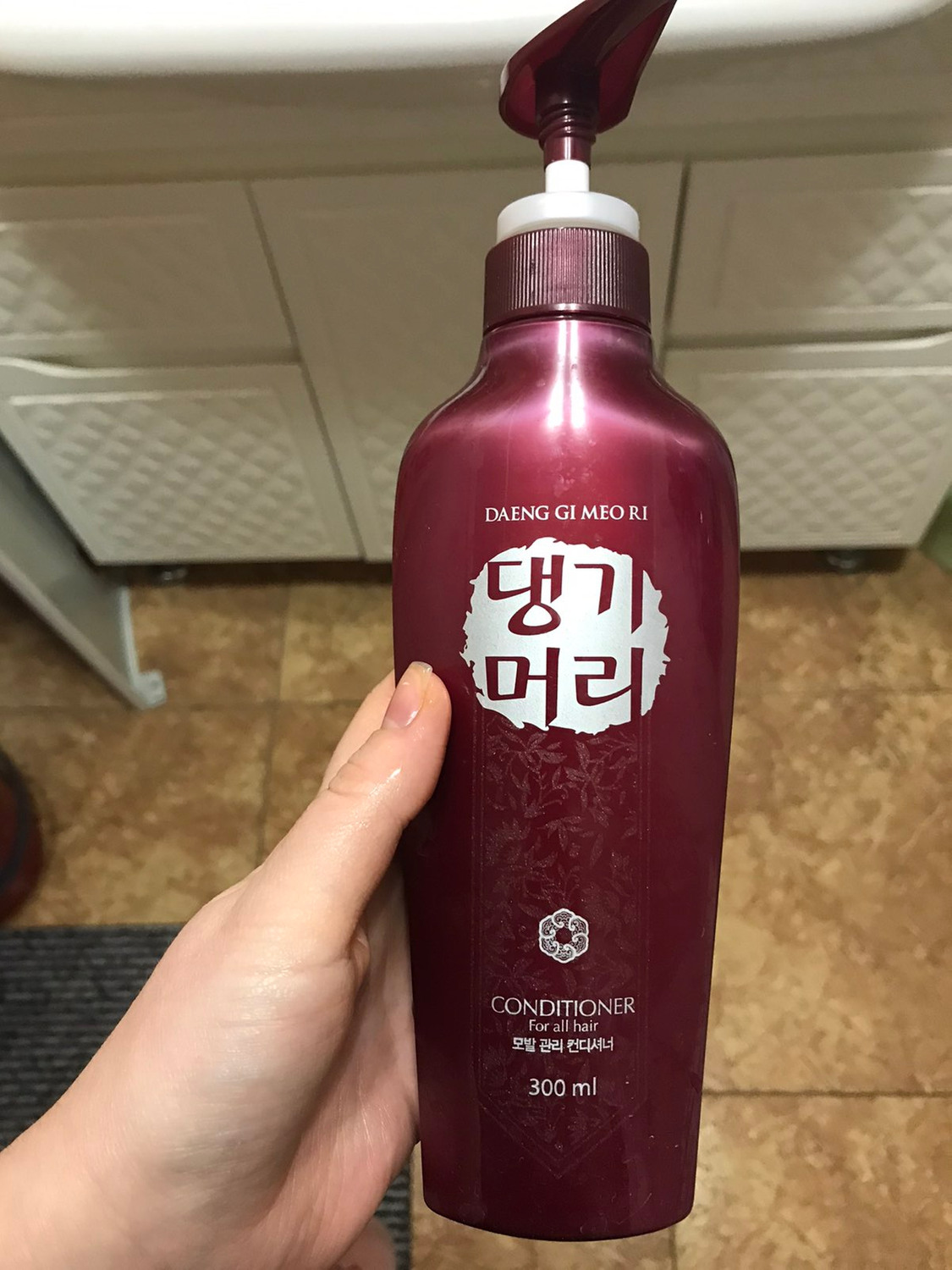 DAENG GI MEO RI Conditioner