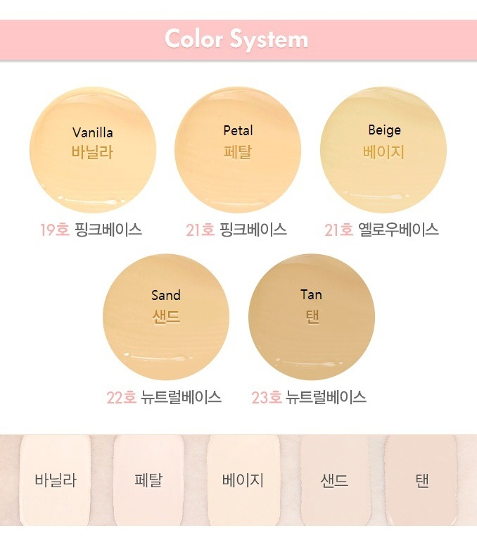 Etude House Precious Mineral BB Cream Moist colors2