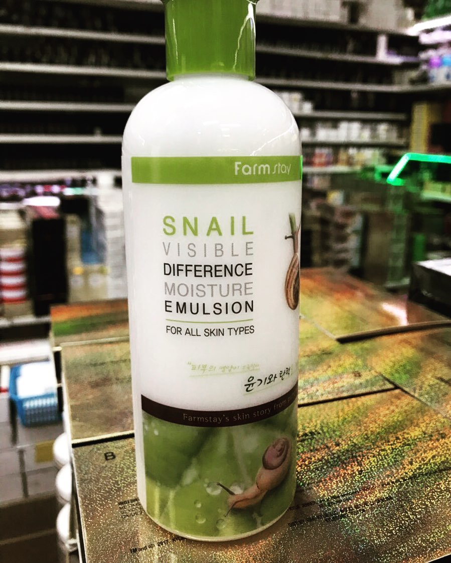 Farmstay Visible Difference Moisture Emulsion Snail
