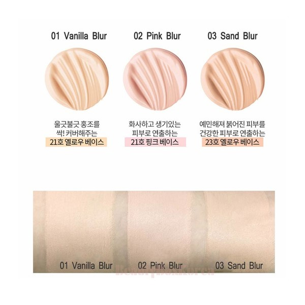 Holika Holika Holi Pop Blur Lasting Cushion SPF50
