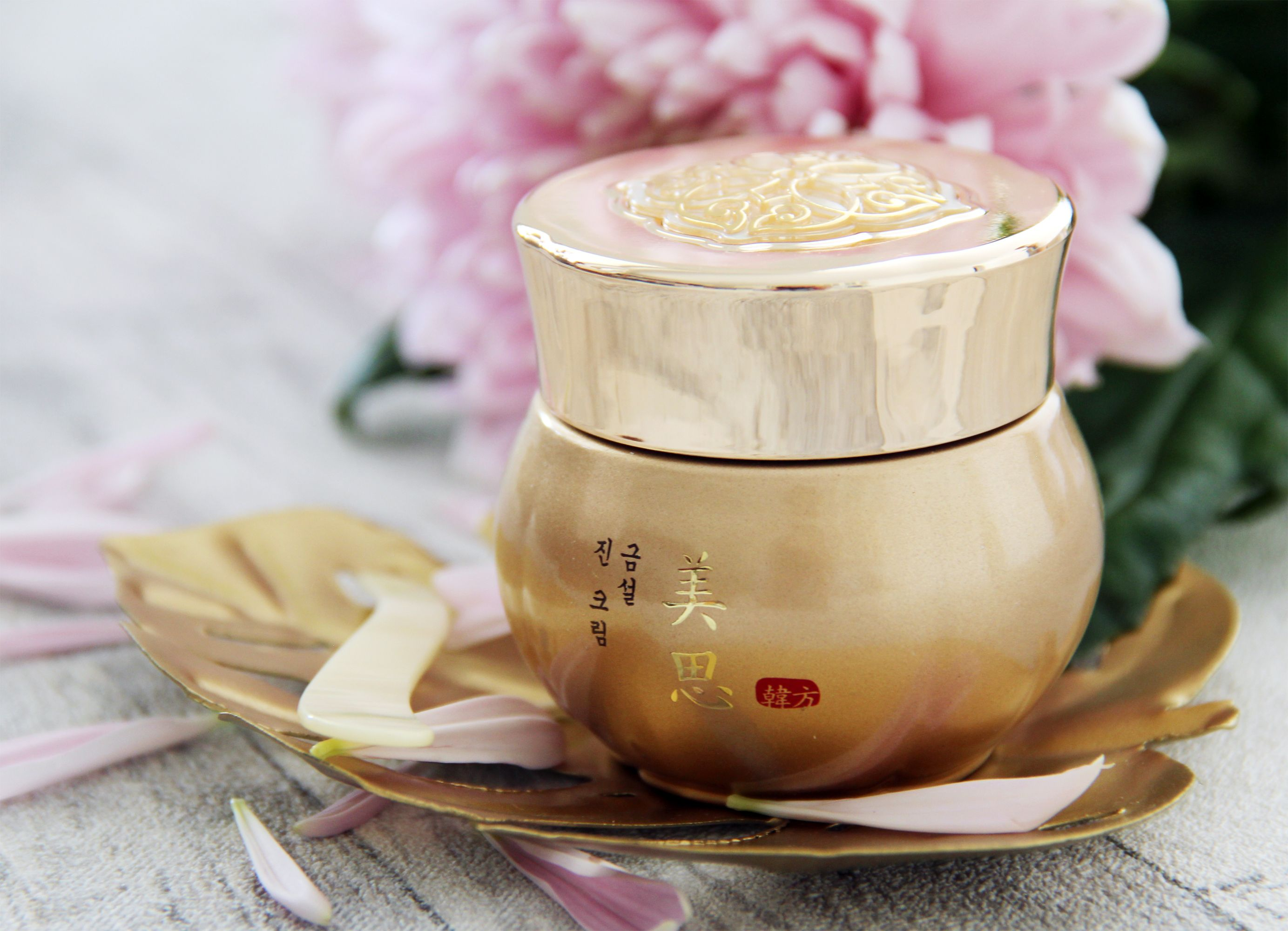 MISA Geum Sul Rejuvenating Cream