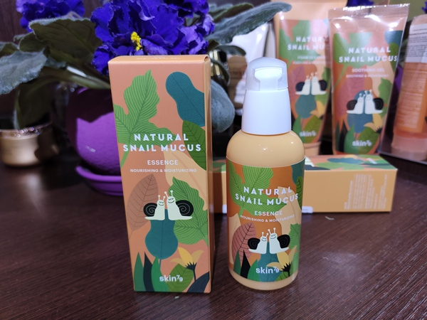 Skin79 Natural Snail Mucus Essence
